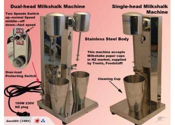 Milkshake Commercial S/S Double Milkshake Machine