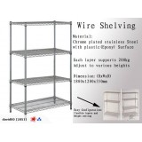 Shelves Storage Display Wire Shelf Garage Rack WIRE Series